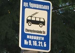 На троллейбусном маршруте №21 продолжаются обновления