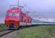 Последнее госпредприятие по строительству локомотивов выставят на продажу