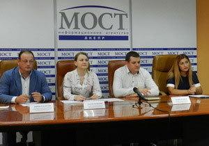 С 5-го октября на Днепропетровщине начнут «кошмарить» работодателей
