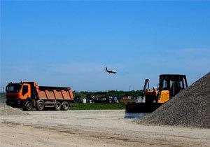 Омелян назвал аэропорты, которые получат деньги на строительство ВПП в 2019 году