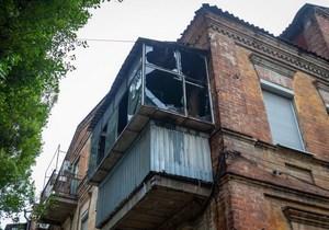 В Днепре на Ульянова жильцы сами потушили горящий балкон