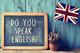 Почему не стоит откладывать изучение английского языка на завтра: советы от школы ESL