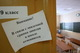 В Днепре на карантин закрыли школу: заболело 5 учителей
