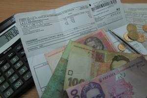 В Украине подрос средний размер субсидии