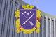 Прямая трансляция заседания 61-й очередной сессии Днепровского городского совета