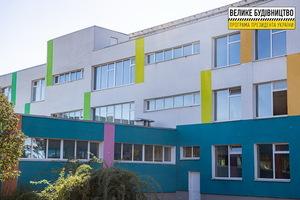Новые классы, кабинеты творчества, жилье для учителей: в Божедаровке осовременивают школу