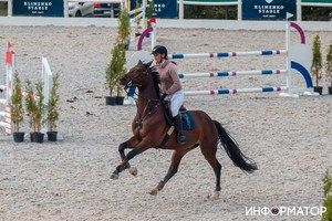 Как в Днепре проходят соревнования по конному спорту Dnipro Horse Show 2021