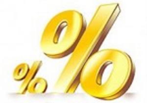 � ������������������ ����� ���������� ���������� ��������� ������ ��������������� ��������� 20,5%