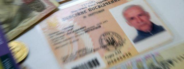В Украине приняли пенсионную реформу / фото УНИАН