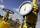 Через зволікання очільників міст газові борги підприємств можуть призвести до зриву опалювального сезону в Кам'янському та Кривому Розі