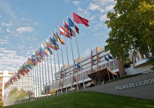 Глеб Пригунов примет участие в работе заседания 33-й Сессии Конгресса местных и региональных властей Совета Европы в Страсбурге