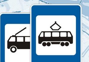 19 жовтня з 21:00 вносяться зміни в роботу трамваїв №1 та 5 і тролейбусів №16, кільце «А» і кільце «Б»