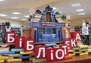 В Днепровской библиотеке построили дворец из книг