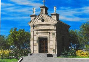 В Днепре будут строить крематорий и кладбищенские склепы