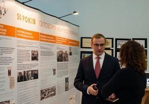 В Днепре представили мультимедийную выставку к 50-летию Всемирного Конгресса Украинцев