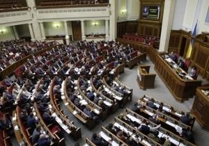 Рада отправила в Конституционный суд законопроекты о снятии неприкосновенности