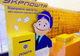 Після змін тарифи Укрпошти будуть найдоступнішими на ринку логістичних послуг