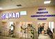 Ще дев'ять громад Дніпропетровщини претендують на європейську допомогу у створенні ЦНАПів