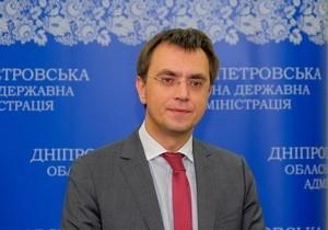 Владимир Омелян: Планируем заложить в бюджет на 2019 год миллиард гривен на днепровский аэропорт
