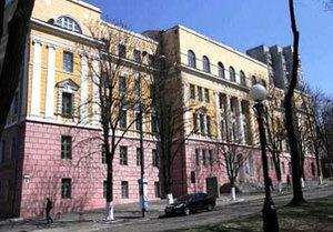 Тайны Днепра: университету – 100 лет