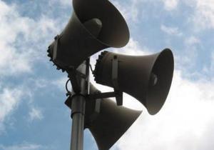 В каких районах Днепра 16 октября не услышали сирены?