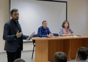 В Днепровском городском совете обсудили пути развития органов самоорганизации населения