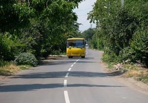 На Днепропетровщине определили перевозчиков для девяти пригородных маршрутов