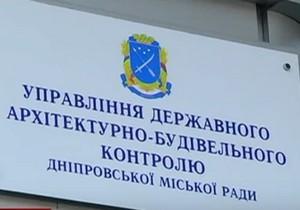 Днепр без рекламы: в городе хотят запретить размещение афиш на домах