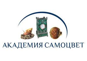 В историческом музее покажут коллекцию драгоценных камней