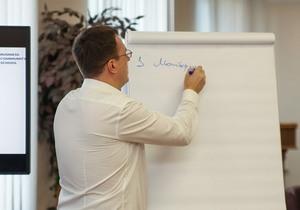 У Дніпропетровській ОДА вперше пройде бізнес-гра для підприємців