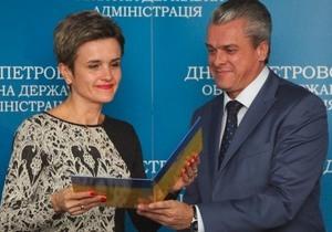 Более 70 работников пищевой промышленности Днепропетровщины получили награды