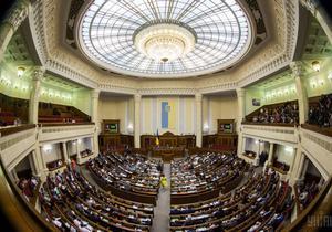 В Украине физическое лицо сможет объявить себя банкротом – Рада приняла закон