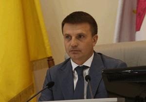 Результаты XIV сессии облсовета - что ждет в Днепропетровщину ближайшие 3 месяца?