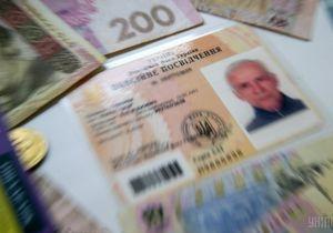 Индексация пенсий коснется около 10 млн пенсионеров