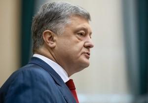 Порошенко поставил задачу правительству расширить программу субсидий