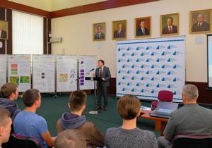 Вице-премьер-министр Украины Геннадий Зубко встретился в Днепре с будущими энергоаудиторами