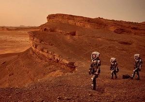В Днепровском планетарии готовятся к полету на Марс