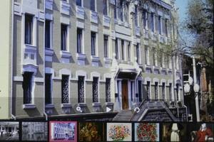 Художественный музей Днепра отмечает свое 105-летие
