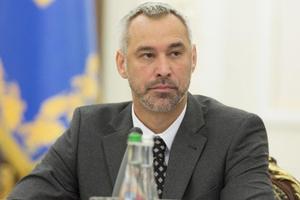 Рябошапка уволил прокурора Днепропетровской области