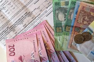 Зимние субсидии: выплачивать будут по-новому