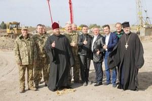 Розпочато будівництво житлового будинку за державний кошт для співробітників СБУ в Дніпропетровській області