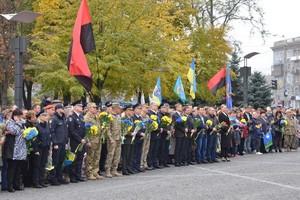 На Днепропетровщине отметили День защитника Украины