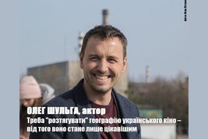 Днепровский «Бандерас» снимается в сериале об АТО