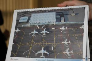 В проекте бюджета выделили деньги на аэропорт в Днепре