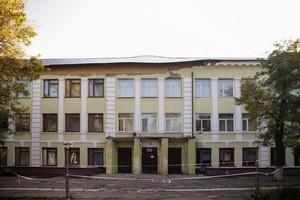 Школу №20 в Каменском превратят в учреждение нового формата