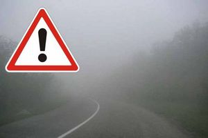 На выходных в Днепре и по области ожидается туман