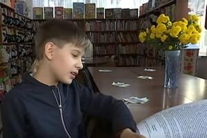 Юный днепрянин Жан Балашов написал фантастическую сказку для детей основанную на реальных событиях