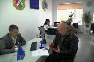 В области заработал первый ЦНАП, созданный по стандарту Программы «U-LEAD с Европой»