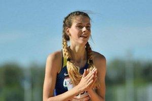 Ярослава Магучих из Днепропетровской области стала лучшей спортсменкой в Украине