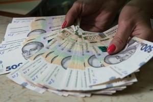 В Украине незаконно выдали 32 млн гривен помощи малообеспеченным